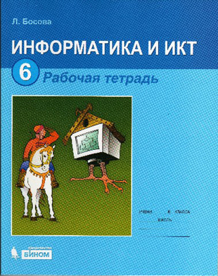 Гдз Русский язык 10-11 2010 Год
